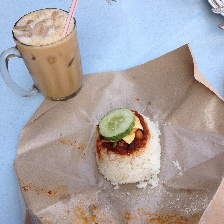 Nasi Lemak, a Malaysian national dish