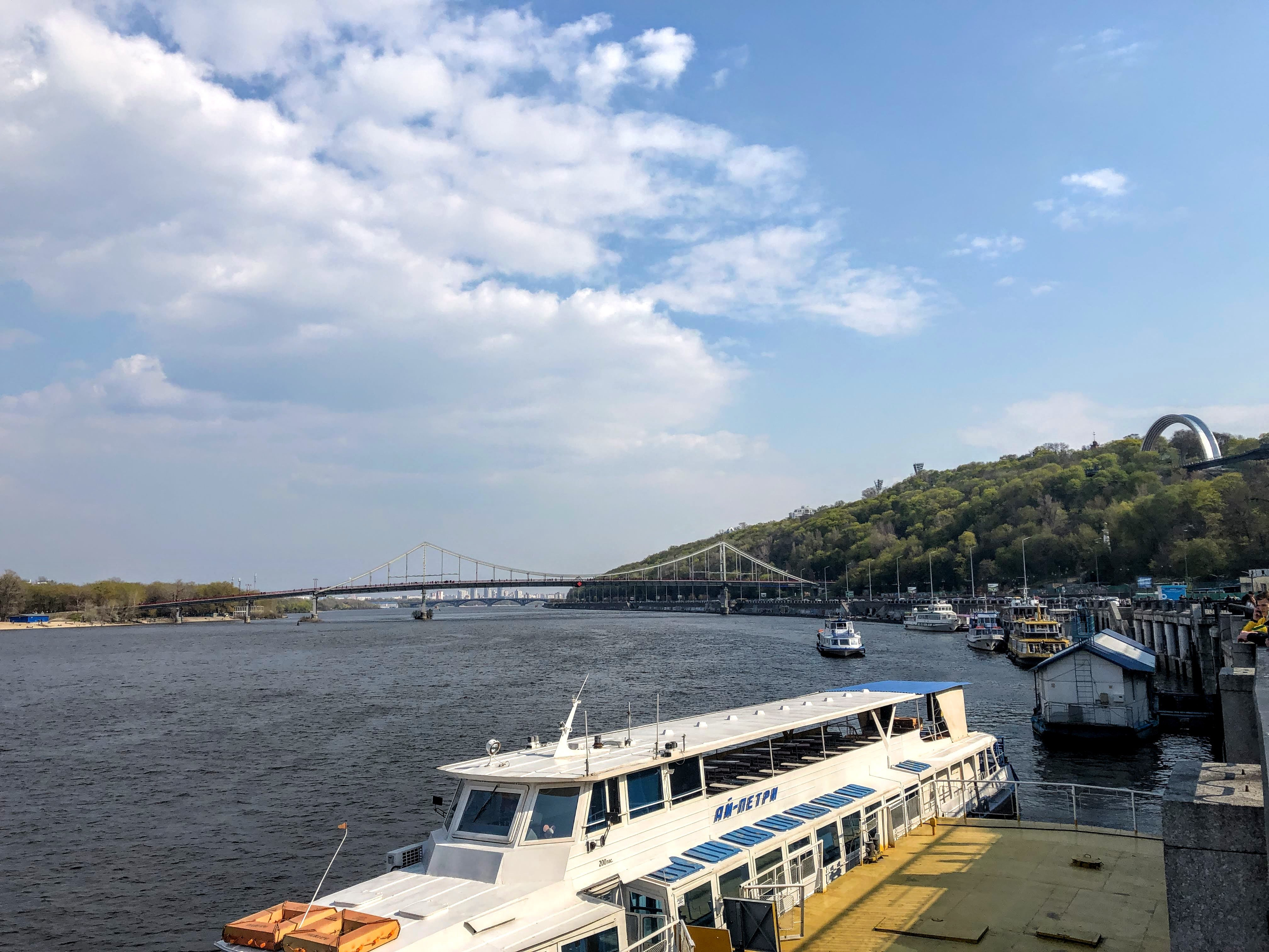 River running through Kiev